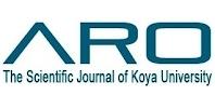http://aro.koyauniversity.org